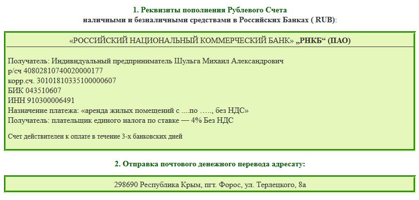 Брянск автовокзал официальный сайт купить билет онлайн