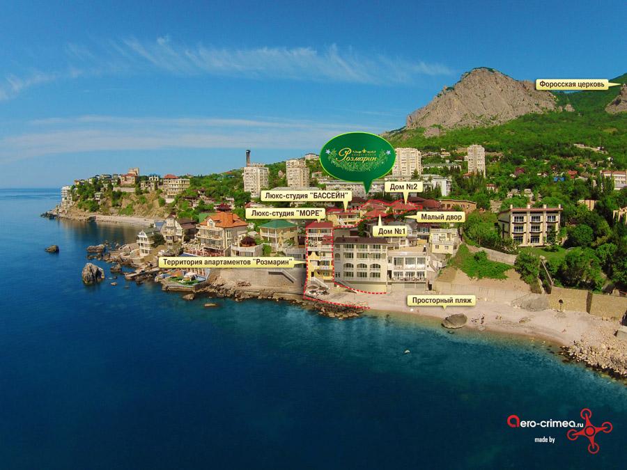 Гостиница в Форосе на берегу моря